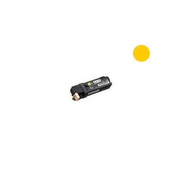 (業務用3セット) 【純正品】 NEC エヌイーシー トナーカートリッジ 【PR-L5700C-16 Y イエロー】 送料無料!