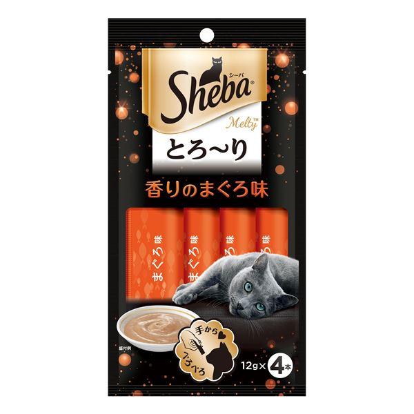 (まとめ) SMT20シーバメルティ香りのまぐろ味×4P 【猫用フード】【ペット用品】 【×48セット】 送料込!
