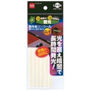 (業務用100セット) ニトムズ 高性能蓄光シール T0730 ロング 送料込!