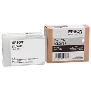 (まとめ) エプソン EPSON インクカートリッジ ライトグレー ICLGY89 1個 【×3セット】 送料無料!