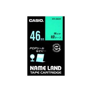(業務用20セット) CASIO カシオ ネームランド用ラベルテープ 【幅:46mm】 XR-46GN 緑に黒文字 送料込!