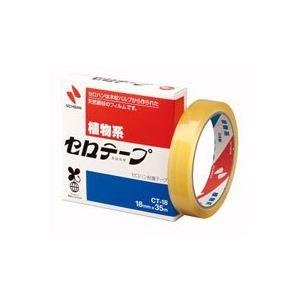 (業務用100セット) ニチバン セロテープ CT-18 18mm×35m 送料込!