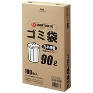 (業務用10セット) ジョインテックス ゴミ袋 LDD 白半透明 90L 100枚 N115J-90 送料込!