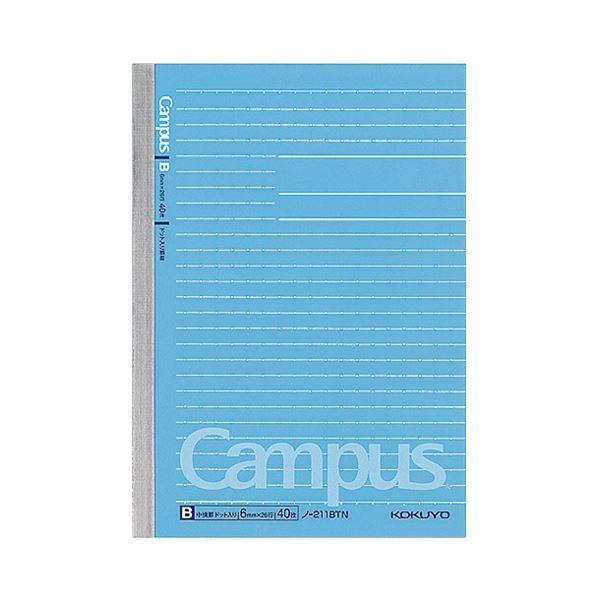 (まとめ) コクヨ キャンパスノート(ドット入り罫線) B6 B罫 40枚 ノ-211BTN 1セット(10冊) 【×10セット】 送料無料!