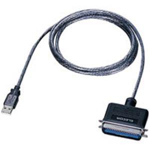 (業務用5セット) エレコム(ELECOM) USBプリンタケーブル UC-PGT 送料込!
