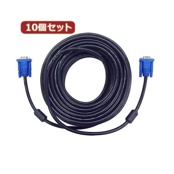 10個セット ディスプレイケーブル 黒 20m AS-CAPC037X10 送料無料!