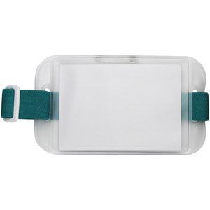 安全用品 安全用品 保安用品 (まとめ) ソニック 腕章名札 緑 NF-719-G 1枚 【×40セット】 送料無料!