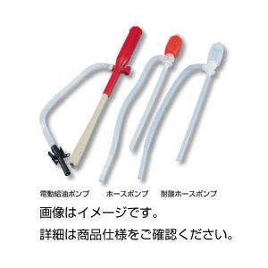(まとめ)電動給油ポンプ SP【×3セット】 送料込!