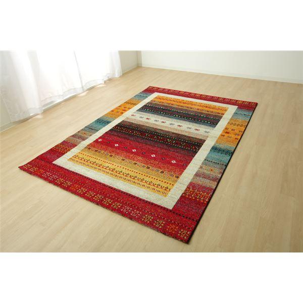 トルコ製 ウィルトン織り カーペット 絨毯 『ノマド RUG』 約160×230cm 送料込!