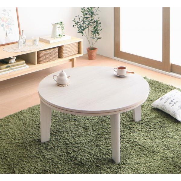 オーバル&ラウンドデザイン天板リバーシブルこたつテーブル Paleta パレタ 円形(直径80cm) ホワイト×ナチュラル