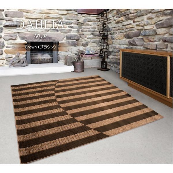 ラグマット 絨毯 / 190×190cm 正方形 ブラウン / 日本製 レベルカット仕様 抗菌加工 〔リビング ダイニング〕 『ダリア』 九装 送料込!