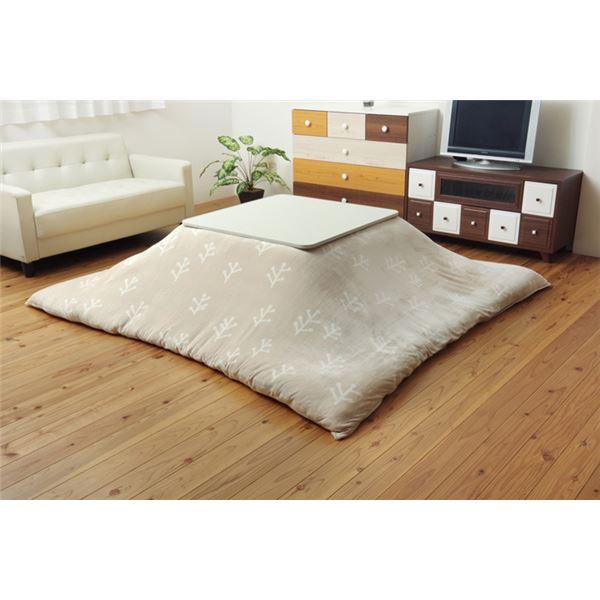 中古 洗える 驚きの値段 こたつ布団カバー 長方形 北欧調 ベージュ 約195×245cm 送料込