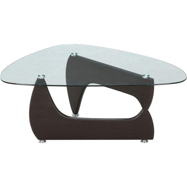 ガラス製センターテーブル/ローテーブル 【ウォルナット】 幅100cm 強化ガラス製天板 『ルーク』【代引不可】 送料込!