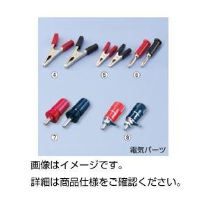 (まとめ)わに口クリップ 大 赤(10個)【×10セット】 送料無料!