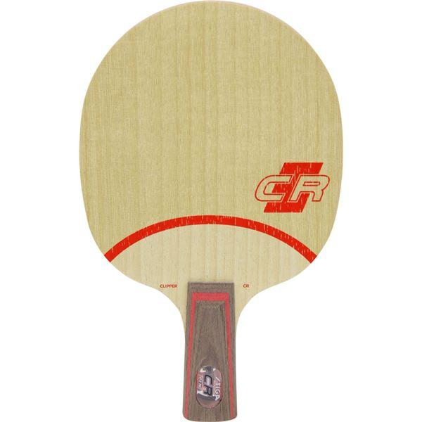 STIGA(スティガ) 中国式ラケット CLIPPER CR WRB PENHOLDER (クリッパー CR WRB ペンホルダー) 送料無料!