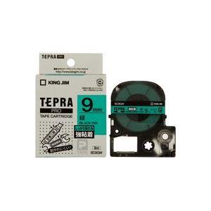 (業務用50セット) キングジム テプラ PROテープ/ラベルライター用テープ 【強粘着/幅:9mm】 SC9GW グリーン(緑) 送料込!