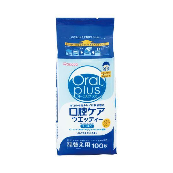 ピップアサヒグループ食品 オーラルプラス口腔ケアウェティー詰替100枚12個 送料無料!