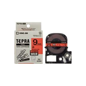 (業務用50セット) キングジム テプラ PROテープ/ラベルライター用テープ 【強粘着/幅:9mm】 SC9RW レッド(赤) 送料込!