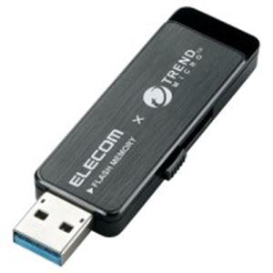 (業務用2セット) エレコム(ELECOM) セキュリティUSBメモリ黒32GB MF-TRU332GBK 送料込!