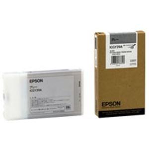 (業務用3セット) EPSON エプソン インクカートリッジ 純正 【ICGY39A】 グレー(灰) 送料込!