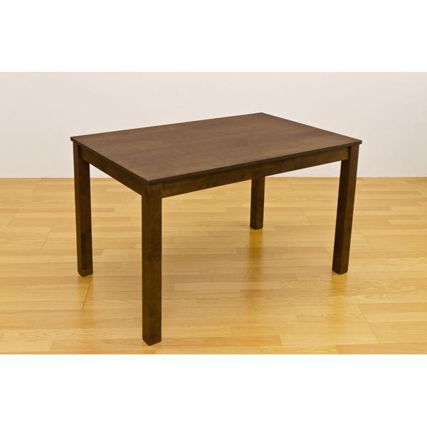 フリーテーブル(ダイニングテーブル/リビングテーブル) 長方形 幅115cm×奥行75cm 木製 ダークブラウン【代引不可】 送料込!