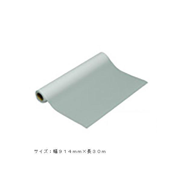 桜井 スター光沢フォト2 914mm×30m SKP2036 送料無料!