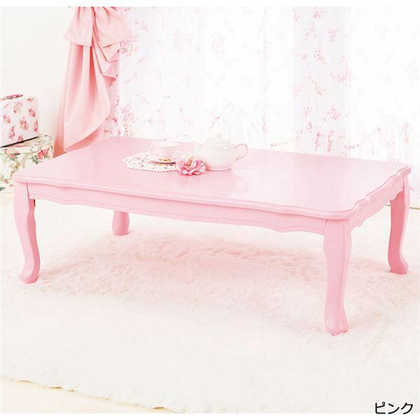 折りたたみテーブル/ローテーブル 【長方形 ピンク】 幅120cm×奥行75cm 『プリンセス猫足テーブル』 送料込!