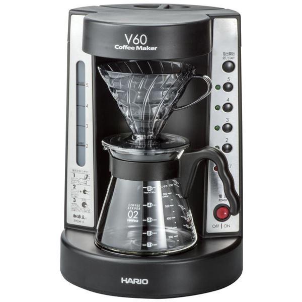 HARIO(ハリオ) V60珈琲王コーヒーメーカー EVCM-5TB !