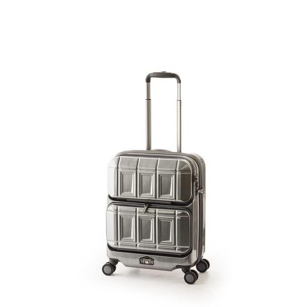 スーツケース 【ガンメタブラッシュ】 36L 機内持ち込み可 ダブルフロントオープン アジア・ラゲージ 『PANTHEON』 送料無料!