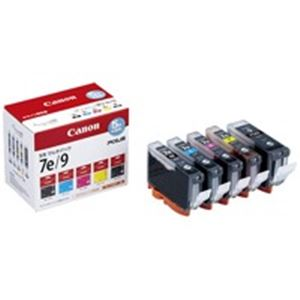 (業務用5セット) Canon キヤノン インクカートリッジ 純正 【BCI-7e+9 5MP】 5色パック 送料込!
