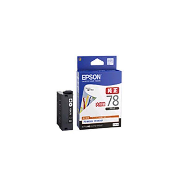 (業務用3セット) 【純正品】 EPSON エプソン インクカートリッジ 【ICBK78 BK ブラック】 大容量 送料無料!