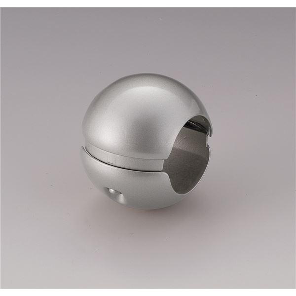 【10個セット】階段手すり滑り止め 『どこでもグリップ』ボール形 亜鉛合金 直径32mm シルバー シロクマ 日本製 送料無料!
