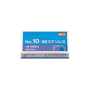 (業務用200セット) マックス ホッチキス針 NO.10-1M ステンレス MS91194 1000本 送料込!