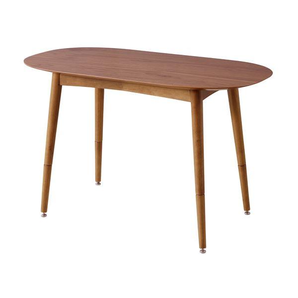 天然木 2WAYテーブル/ローテーブル 【オーバル型 幅100cm】 木製 継ぎ足式 木目調 『トムテ』 送料込!