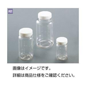 (まとめ)ペット広口瓶 No500【×20セット】 送料込!