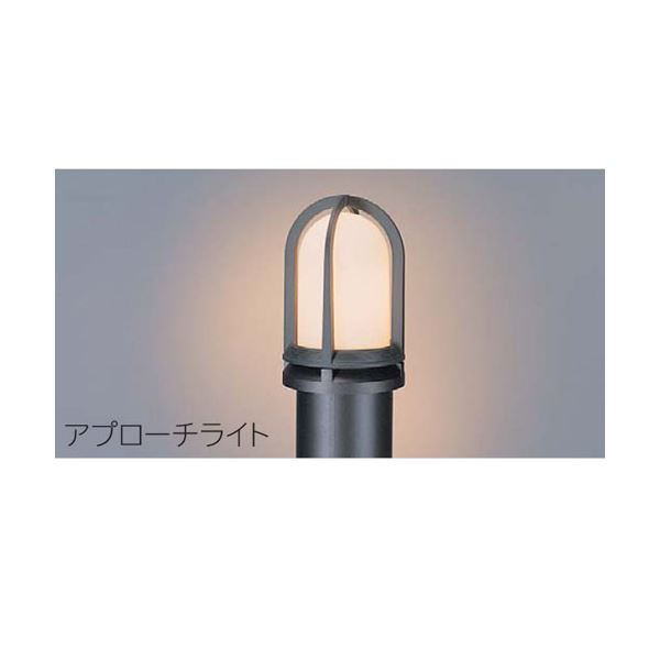 日立 住宅用LED器具アプローチライト (LED電球別売) LLGW6605E 送料込!