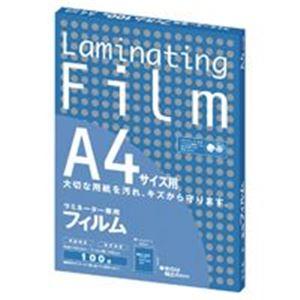 (業務用20セット) アスカ ラミネートフィルム BH907 A4 100枚 送料込!