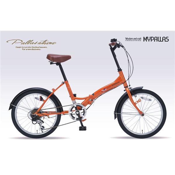 MYPALLAS(マイパラス) 折畳自転車20・6SP M-209 オレンジ 送料込!