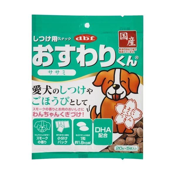 (まとめ)おすわりくん ササミ 100g (ドッグフード)【ペット用品】【×48 セット】 送料無料!