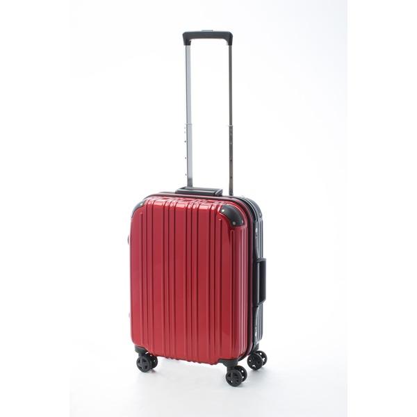 ツートンカラー スーツケース/キャリーバッグ 【Sサイズ レッド/ブラック】 33L 『アクタス』【代引不可】 送料無料!