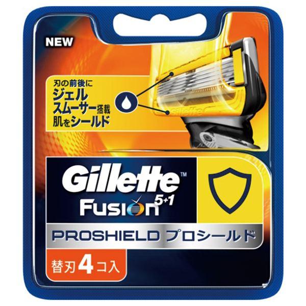(まとめ)ジレット プロシールド 替刃4B 【×10点セット】 送料込!