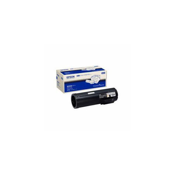 EPSON LP-S440DN専用 環境推進トナーカートリッジ Sサイズ ブラック LPB4T20V 送料無料!
