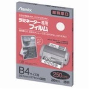 (業務用10セット) アスカ ラミネートフィルム250 BH093 B4 20枚 送料込!