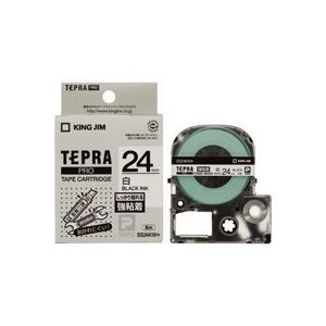 (業務用30セット) キングジム テプラ PROテープ/ラベルライター用テープ 【強粘着/幅:24mm】 SS24KW ホワイト(白) 送料無料!