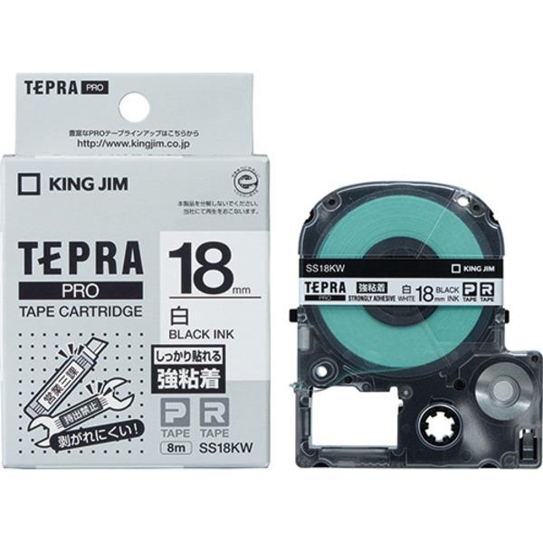 (業務用30セット) キングジム テプラ PROテープ/ラベルライター用テープ 【強粘着/幅:18mm】 SS18KW ホワイト(白) 送料込!