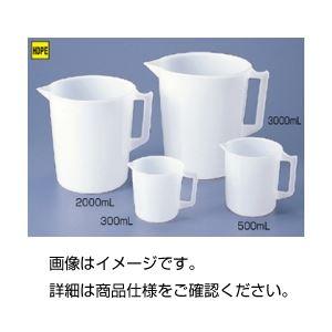 (まとめ)取手付PEビーカー3000ml【×10セット】 送料込!