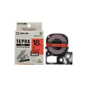 (業務用30セット) キングジム テプラ PROテープ/ラベルライター用テープ 【強粘着/幅:18mm】 SC18RW レッド(赤) 送料込!