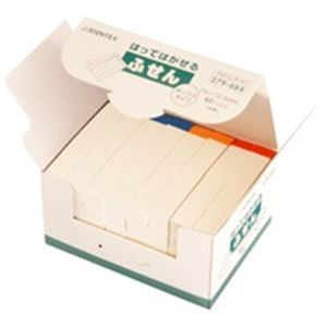 (業務用30セット) ジョインテックス 付箋/貼ってはがせるメモ 【BOXタイプ/75×12.5mm】 色帯 P401J-R-40 送料込!