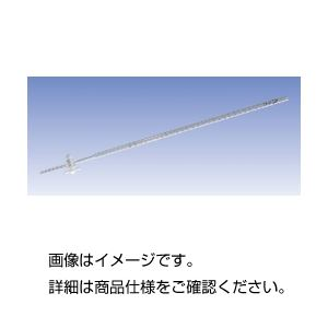 ビューレット 白・PTFE活栓 25ml 送料込!