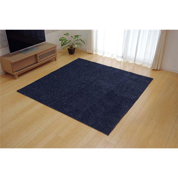 ラグマット カーペット 3畳 洗える タフト風 『ノベル』 ブルー 約140×340cm 裏:すべりにくい加工 (ホットカーペット対応) 送料込!